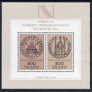 ICELAND 1982  NORDIA '84 Exhibition Block MNH / **.  Michel Block 4 - Unused Stamps