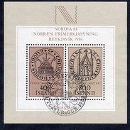 ICELAND 1982  NORDIA '84 Exhibition Block Cancelled.  Michel Block 4 - Blocks & Sheetlets