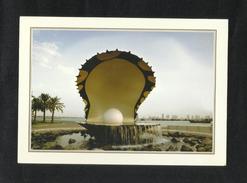 Qatar Giant Pearl Picture Postcard View Card - Qatar