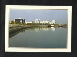 Qatar Doha Corniche With HSBC Picture Postcard View Card - Qatar
