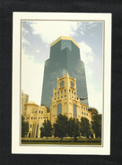 Qatar Barzan Tower Picture Postcard View Card - Qatar