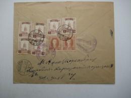 1936 , HARBIN , Einschreiben Mit Rückschein Nach San Francisco - Chine