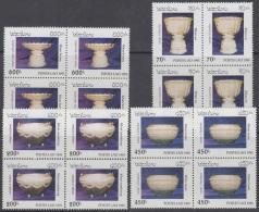F-EX3371 LAO LAOS 1995 MNH ARQUEOLOGIA ARCHEOLOGY. RELIGION. BLOCK 4. - Laos