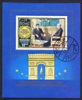 MANAMA 1971, DE GAULLE Et KENNEDY, 1 Bloc, Oblitéré. R334 - De Gaulle (General)