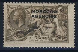 MAROC N°   17 - Maroc (1956-...)
