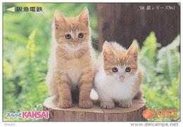 Carte Prépayée Japon - ANIMAL - CHAT Chats Sur Un Tronc D´arbre / 98-1 - CAT Cats Japan Prepaid Lagare Card - KATZE 3545 - Katzen