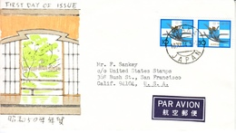 JAPAN  FDC  NEW  YEARS  DAFFODIL - Chinese New Year