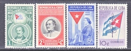 CUBA  458-61  **   CENTENARY  OF THE  FLAG - Cuba