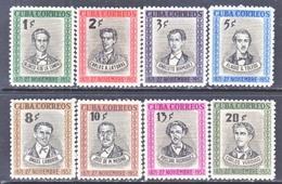 CUBA  490-7  **   EXUCUTED  MEDICAL  STUDENTS - Cuba
