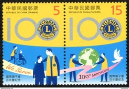 2017 Lions Clubs International Centennial Stamps Wheelchair Elder Youth Globe Map Disabled - Handicaps