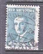 ALBANIA  192   (o) - Albania