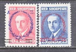 ALBANIA  208-9   * - Albania