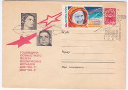 Lithuania USSR 1964, Canceled In Vilnius 1964, V. Bykovsky & V.Tereshkova, Cosmonaut Cosmonauts Cosmos Space - Lithuania