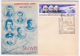 Lithuania USSR 1965, Canceled In Vilnius, Komarov, Feoktistov, Egorov Cosmonaut Cosmos Space, Circulation 1000 - Lithuania
