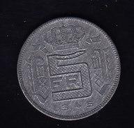 BELGIUM MORIN CAT N° 474 UNC.    (B29) - 06. 5 Franchi