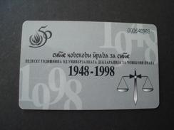 MACEDONIA USED  PHONECARDS   2 SCAN TEGNOLOGY - Macedonia