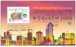Macau Hb 87D