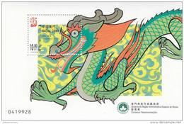 Macau Hb 89