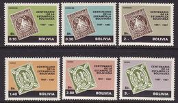 Bolivia #515-17, C295-97 F-VF Mint NH ** Postage Stamp Centenary (1968) - Organizations