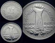 EGYPT - 10 PIASTRES - 1981 - KM# 506, Schön# 225 - Corrective REVOL 1971 - UNC - Egypt