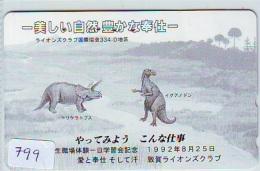 Télécarte Japon * DINOSAURUS * Dinosaurier * Dinosaur * Dino (799) Phonecard Japan * TK - Telefoonkaarten