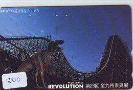 Télécarte Japon * DINOSAURUS * Dinosaurier * Dinosaur * Dino (800) Phonecard Japan * TK - Telefoonkaarten
