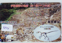 Télécarte Japon * DINOSAURUS * Dinosaurier * Dinosaur * Dino (804) Phonecard Japan * TK * SKELET * SQUELETTE - Telefoonkaarten