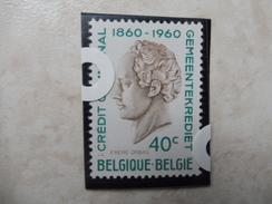 Belgique/belgie 1160 V2 - Variétés (Catalogue COB)