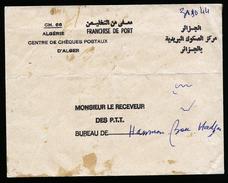 A4425) France Algerie Postsache-Brief 1944 - Algerien (1924-1962)