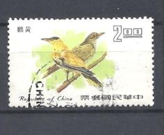 TAIWAN     -1977 Taiwan Birds    USED - 1945-... República De China