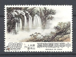TAIWAN     -1977 Madame Chiang Kai-shek's Landscape Paintings     USED - 1945-... República De China