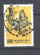 TAIWAN               1977 Taiwan Butterflies  Atrophaneura Horishanus      USED - 1945-... República De China
