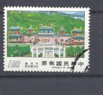 TAIWAN               1977 Children's Drawings      USED - 1945-... República De China