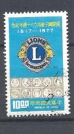 TAIWAN           1977 The 60th Anniversary Of Lions International     USED - 1945-... República De China