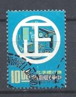 TAIWAN           1977 Standardization Movement    USED - 1945-... República De China