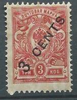 Russie  Bureau En Chine    - Yvert N° 38 *   Cw19808