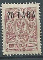 Russie  Levant    - Yvert N° 168 ( *)   Cw19824 - Levant