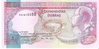 Saint Thomas & Prince - Pick 63 - 500 Dobras 1993 - Unc - Sao Tomé Et Principe