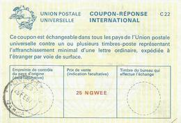 Zambia 1977 Reply Coupon Reponse Type C22 IRC IAS 25 Ngwee Livingstone - Zambia (1965-...)