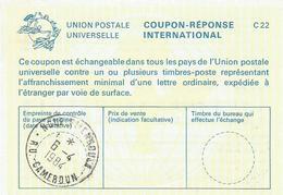 Cameroun Cameroon 1984 Yaounde Nlongkak Reply Coupon Reponse Type C22 IRC IAS - Kameroen (1960-...)