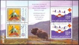 GROENLAND 1993 Blok Rode Kruis En Scouting GB-USED. - Gebraucht