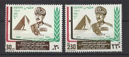 EGYPTE . YT 1158/1159 Neuf ** Martyre Du Président Anouar El-Sadate 1981 - Ungebraucht