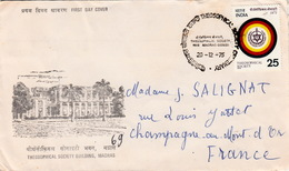 INDE   - COVER FDC  MADRAS TO CHAMPAGNE AU MONT D'OR FRANCE 20.12.75 - THEOSOPHICAL SOCIETY BUILDING - MADRAS - FDC