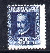 XP1574 - SPAGNA 1935 , Il N. 536  *  Vega - 1931-Oggi: 2. Rep. - ... Juan Carlos I