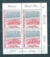 Monaco Timbres De 1998 N°2160  En Coins Daté Neufs ** - Monaco