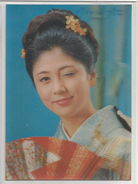 Winky Girl. Femme Asiatique Clignant De L'œil. Carte 3D. - Cartes Stéréoscopiques
