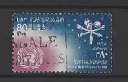 EGYPTE . YT PA 95 Obl Journée Météorologique Mondiale 1965 - Poste Aérienne