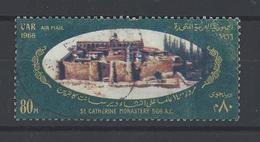 EGYPTE . YT PA 102 Obl 14e Centenaire Du Monastère Sainte Catherine Sur Le Sinaï 1966 - Poste Aérienne