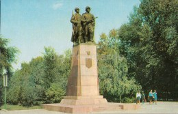 Monument To The Heroes - Members Of The Young Communist League - Bishkek - Frunze - 1970 - Kyrgystan USSR - Unused - Kirghizistan