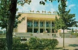 Cinema Theatre Manas - Bishkek - Frunze - 1970 - Kyrgystan USSR - Unused - Kirghizistan